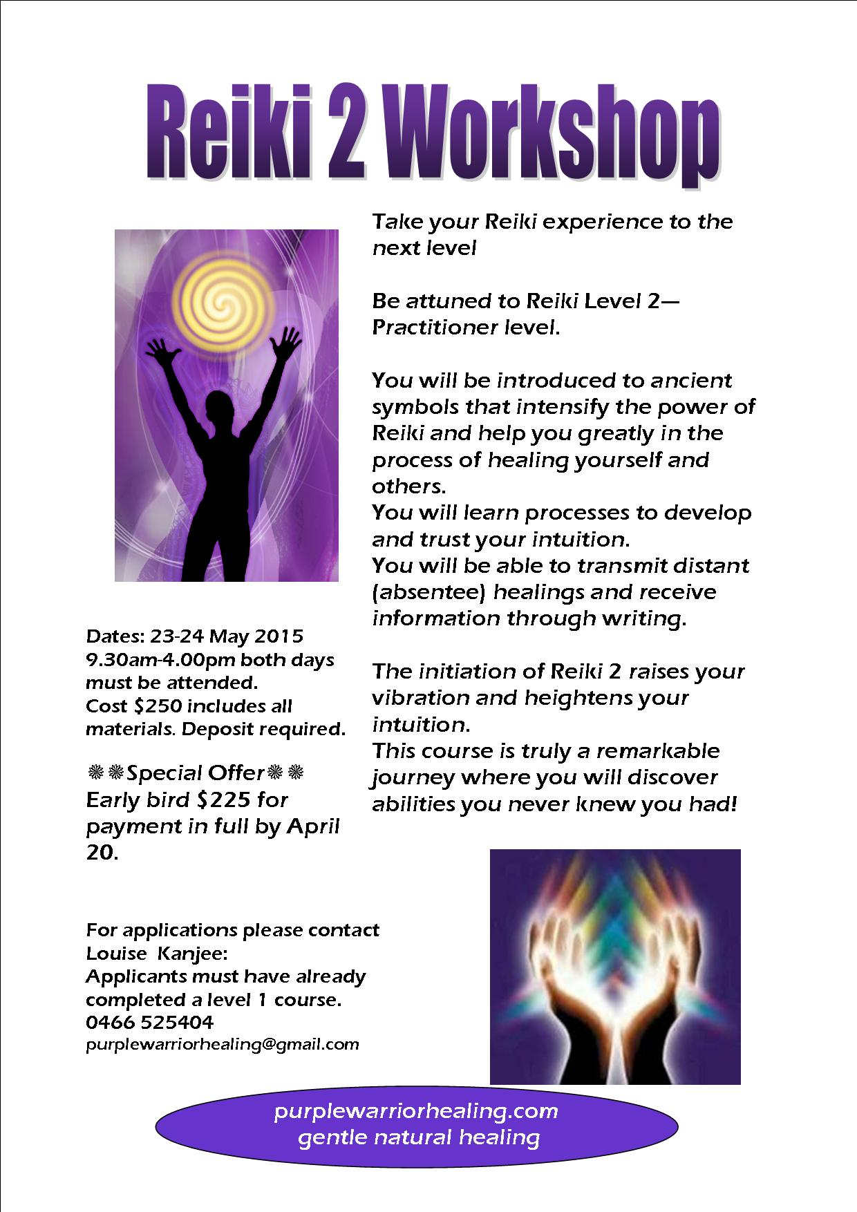 reiki 2 workshop flyer